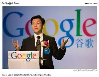 Google KaiFu Lee China
