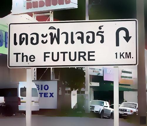Thai future return sign